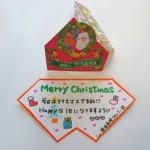 R1.12 クリスマスカード