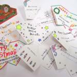 H30.12 クリスマスカード